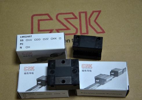 台湾CSK原装进口LMG20ST两孔低组装型