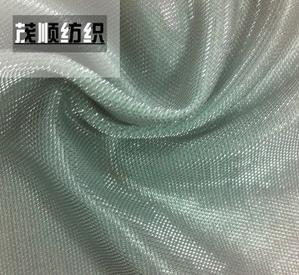 供应金银线条布菱形网眼布 涤纶菱形网眼布