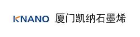厦门凯纳石墨烯技术股份有限公司