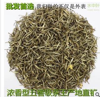 茶叶 广西横县茉莉花茶 产地直销 浓香型 茉莉茶王