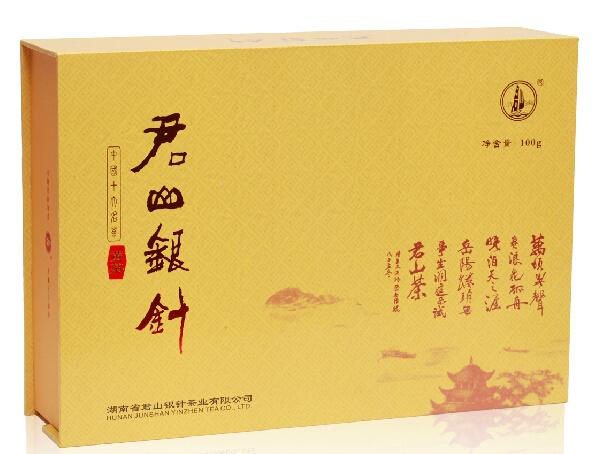 供应 君山银针 2015新茶 茶叶 礼盒 高档 黄茶旗舰店正品100g