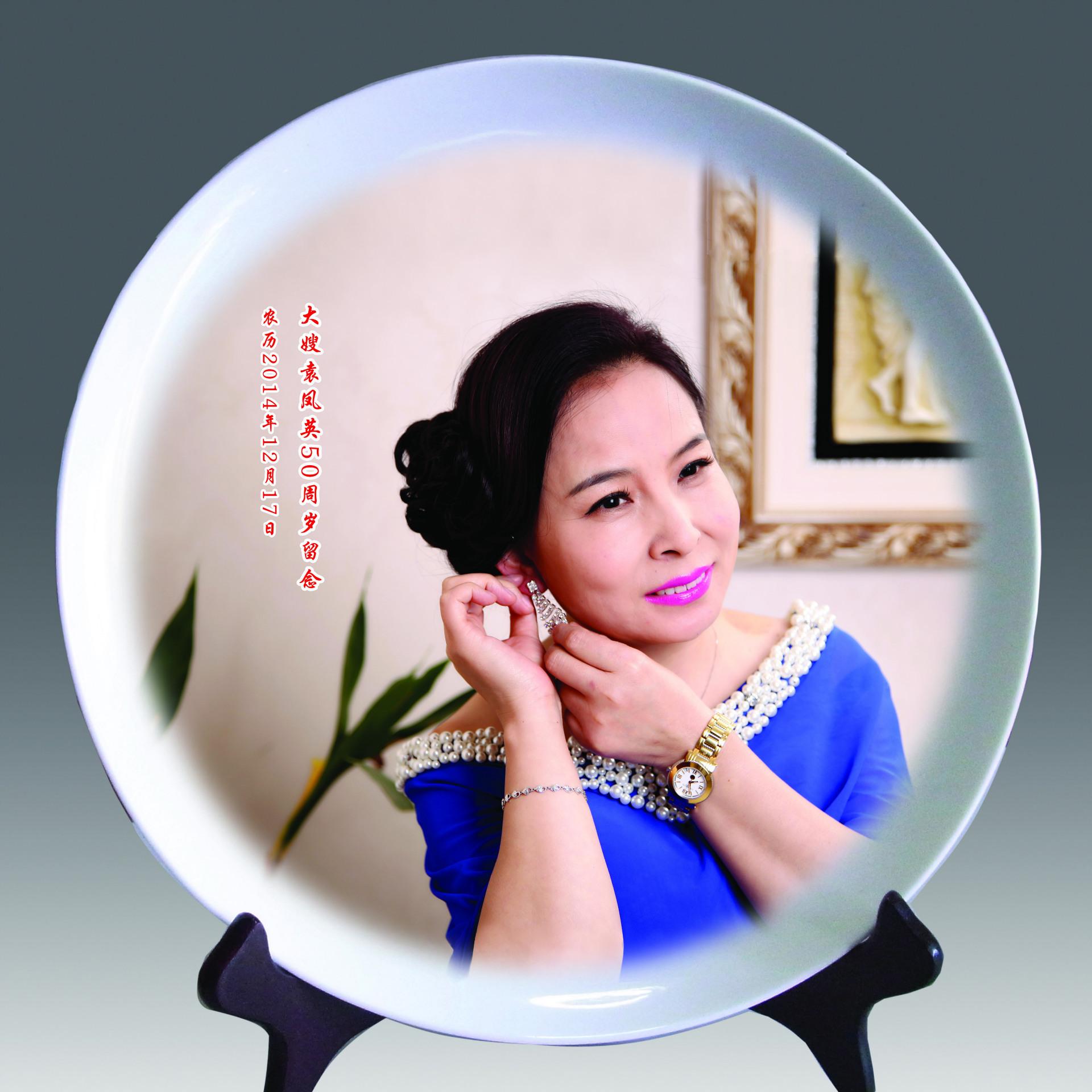 北京人像工艺瓷盘厂家 专业人像瓷盘制作 定制瓷盘照片