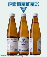供应萨奇肺泉亚博app官方下载 330mlx12瓶箱装 捷克原装进口 全国发货
