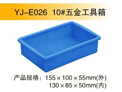 塑料周转箱 物流箱 零件箱 塑料周转箱 储物箱塑料 收纳箱塑料低价促销