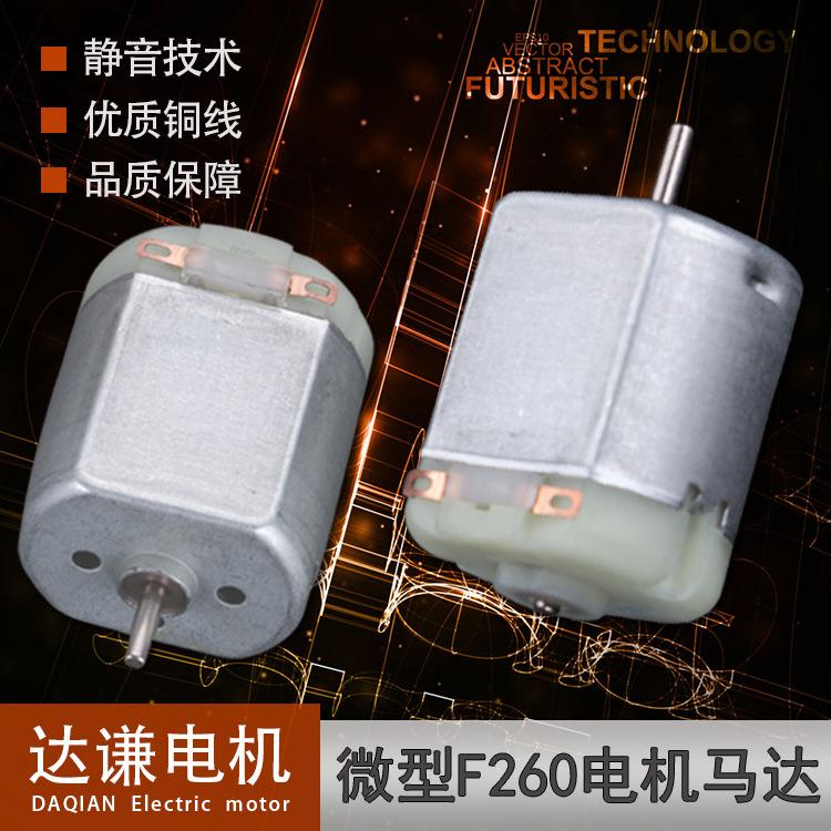 嵌入式工控机 最理想电流与电压波形是工频下的正弦波