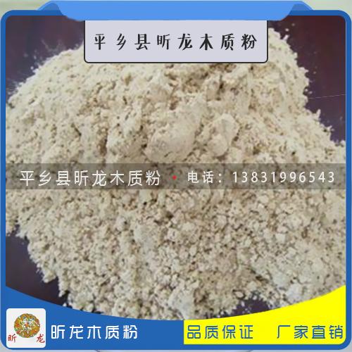 三门峡市生产木质粉成分
