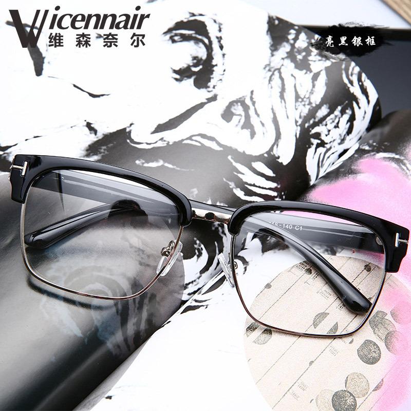 韩版潮复古半框眼镜框男士眼镜架女圆脸平光眼睛框镜架858HS批发