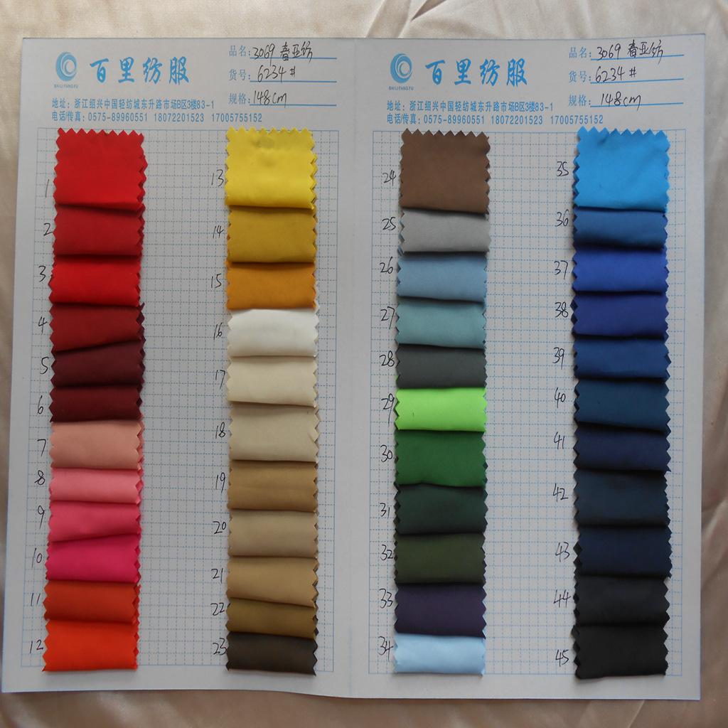厂家直销190T240T300T320T各种规格春亚纺高质羽绒服棉衣里布