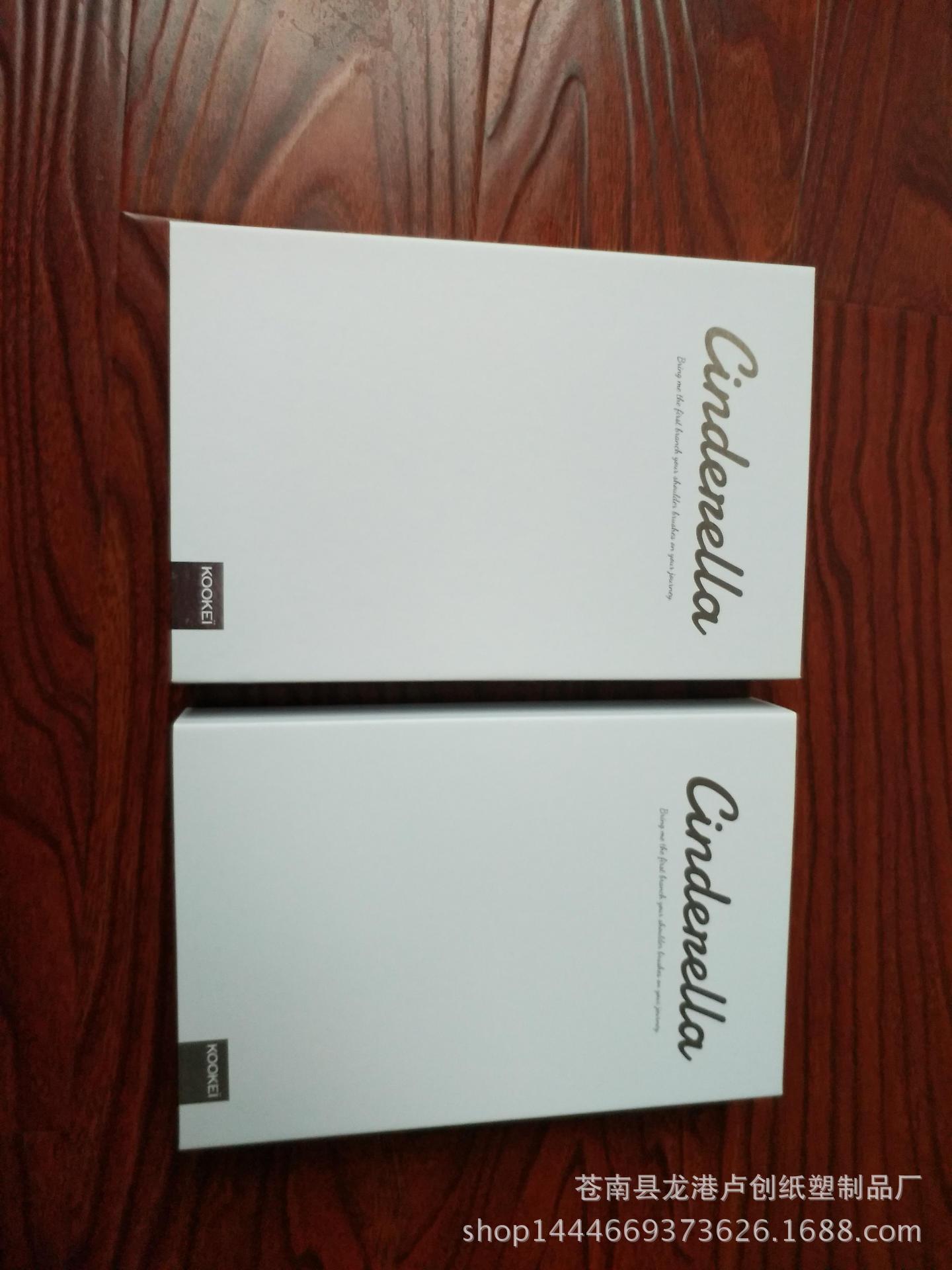 高档礼盒定制  封面烫银 公主水晶礼盒 环保材料可定制