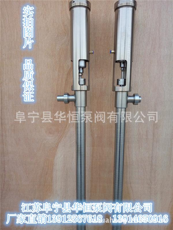 供应气动浆料泵 注胶泵 打胶泵 不锈钢涂料泵 PU泵 厂家直销