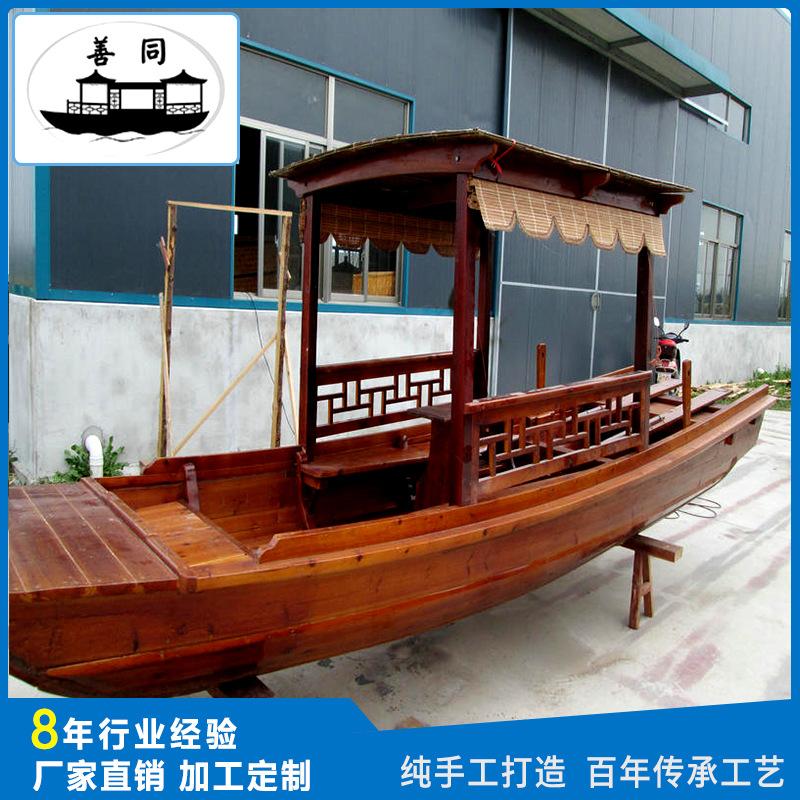 热销供应单篷船 新款木质摄影乌篷船 6米公园单篷船特价定制