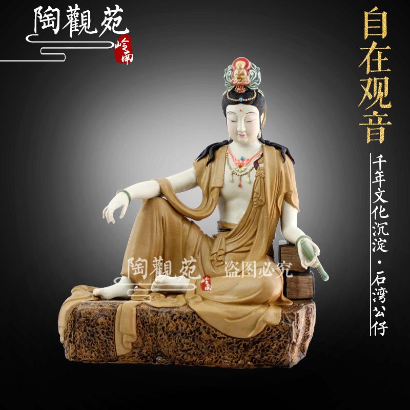广东佛山陶瓷工艺品批发 陶瓷工艺品酒店家居摆件陶瓷品 自在观音