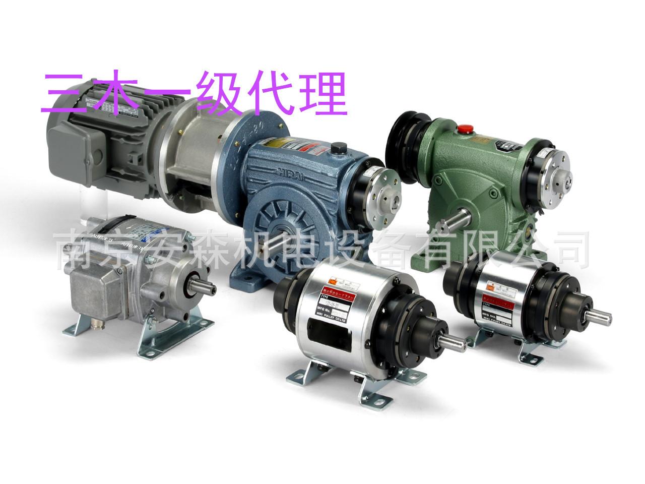 三木一级代理 电磁离合器和制动器组件 121122125126等