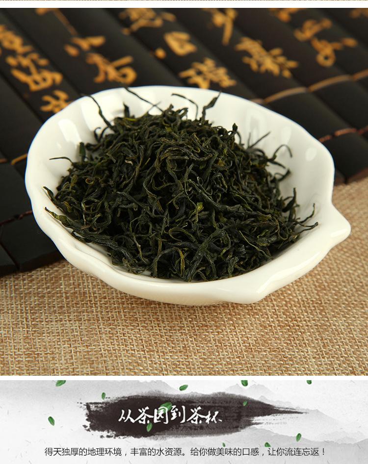 天苑馨香优质绿茶 湖北宜昌特产碧峰茶 茶叶香气十足散装一斤起批