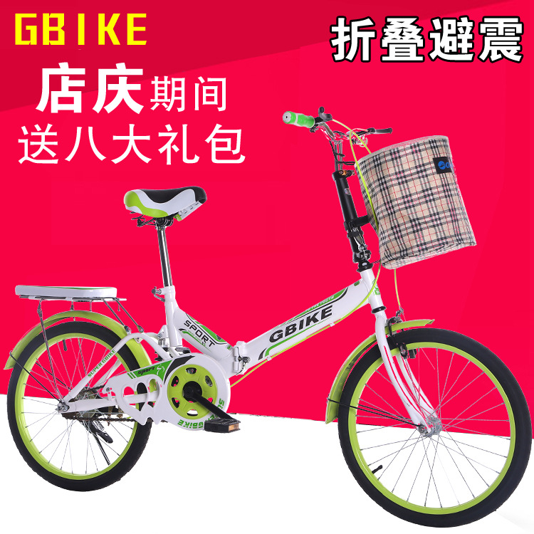儿童自行车折叠车女式男16寸20寸小孩学生车成人单车轻便公主zxc0