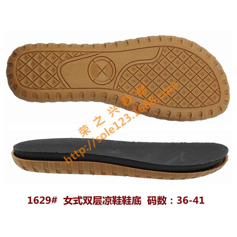 pvc 鞋底片 -6厂家/批发价格-惠东海盈鞋材厂,中国制造网移动站
