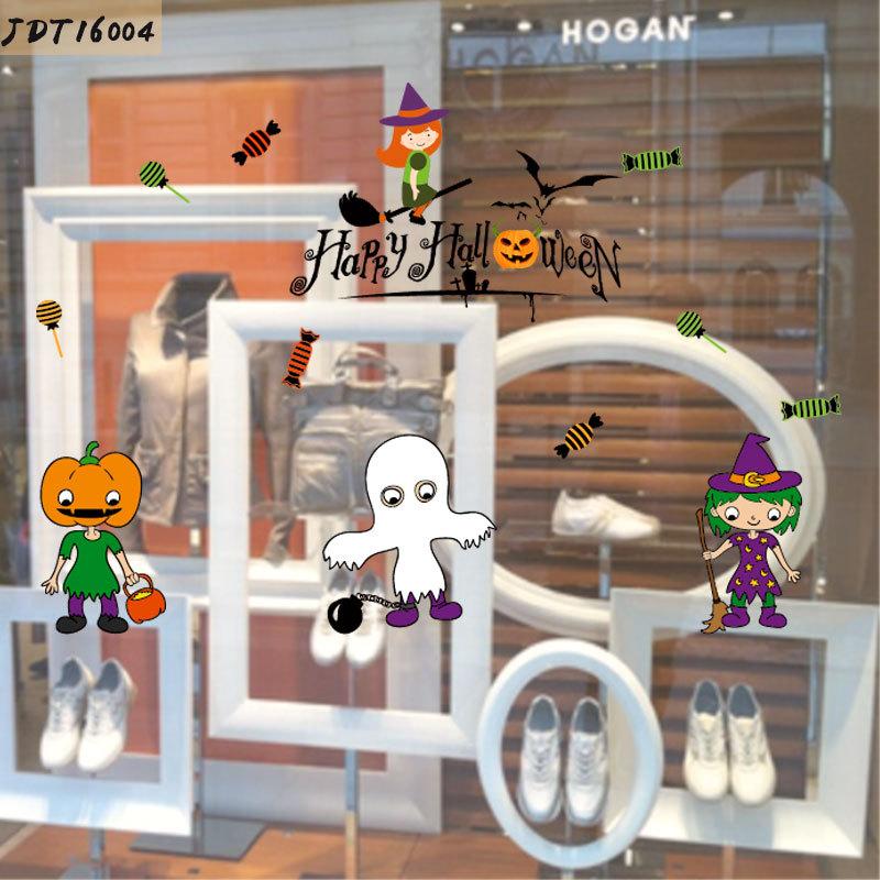 万圣节南瓜墙贴商场店铺装饰橱窗贴玻璃贴酒吧西餐厅贴纸蜘蛛蝙蝠图片
