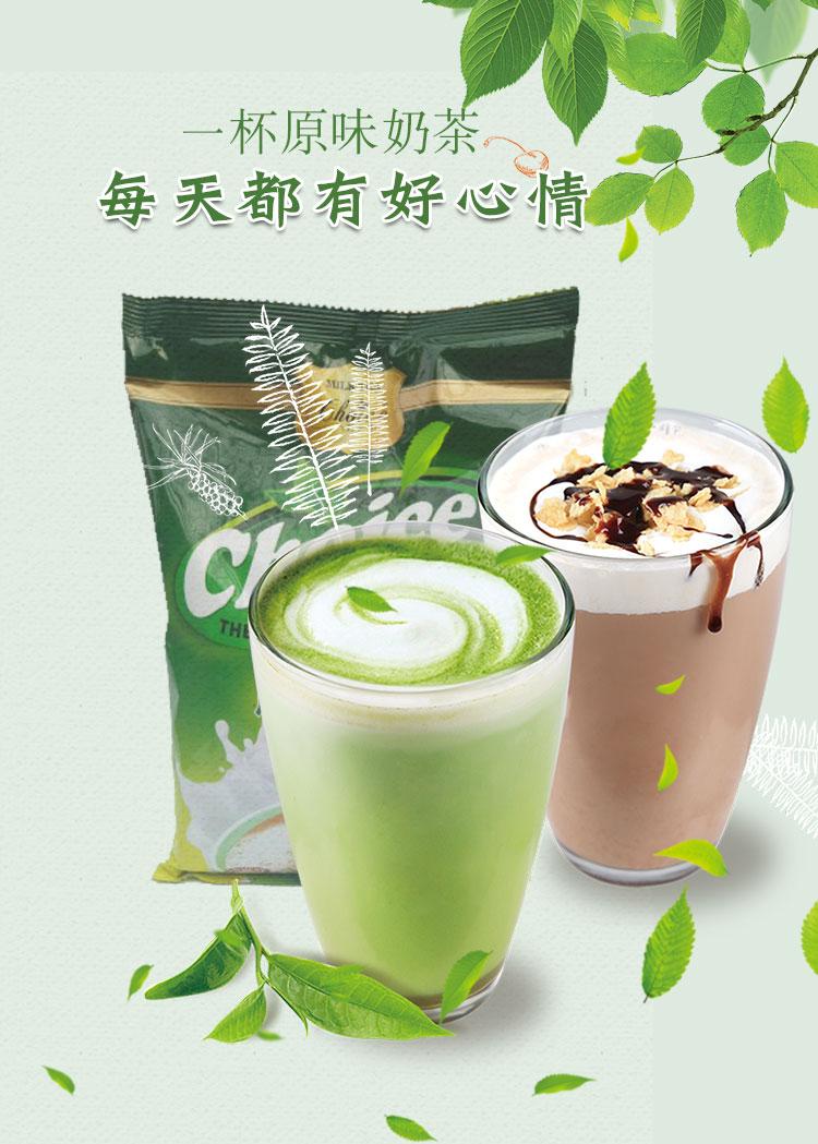 西安物美價廉的奶茶原料批售_奶茶原料專賣