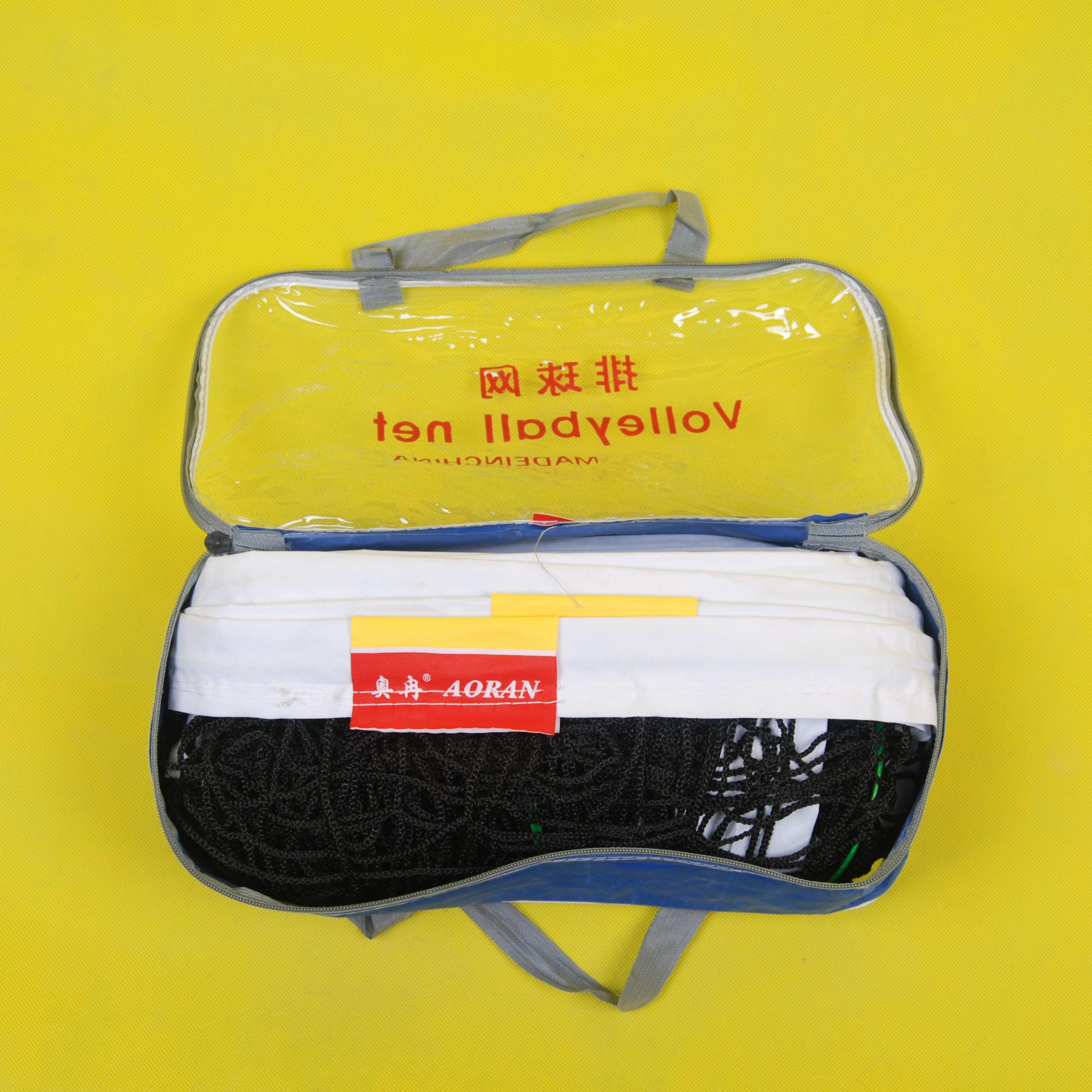 奥冉排球网-AR-003-排球网-专业比赛排球网