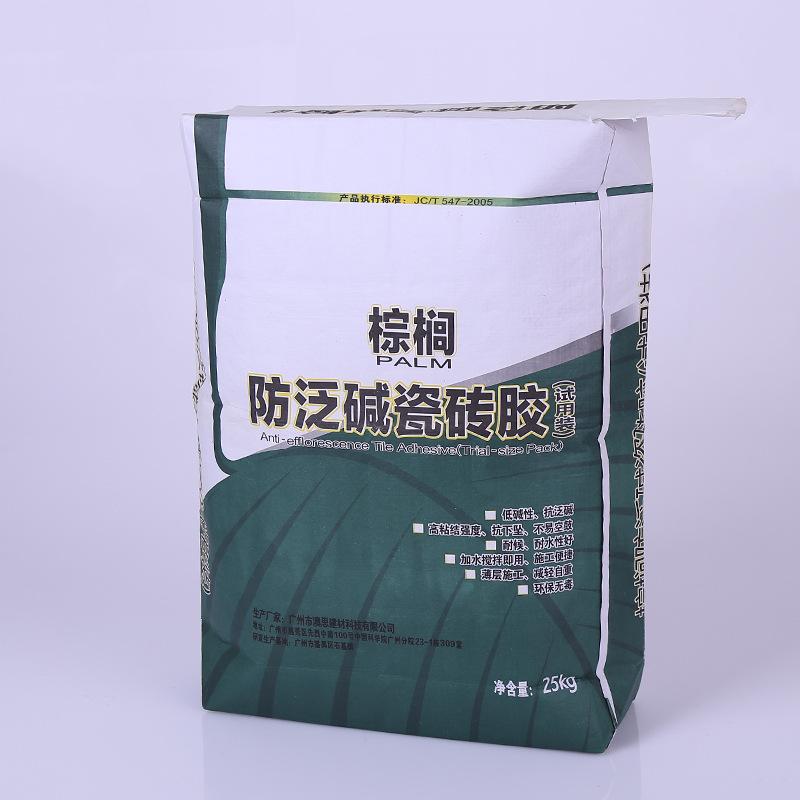 环保阀口编织袋 定做三层复合纸塑料包装袋建材 瓷砖防水袋