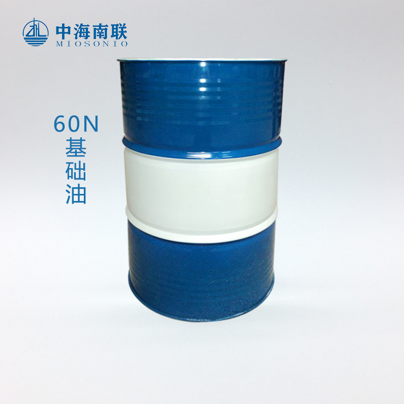 中海油60N高粘度基础油专用于润滑油生产无色基础油
