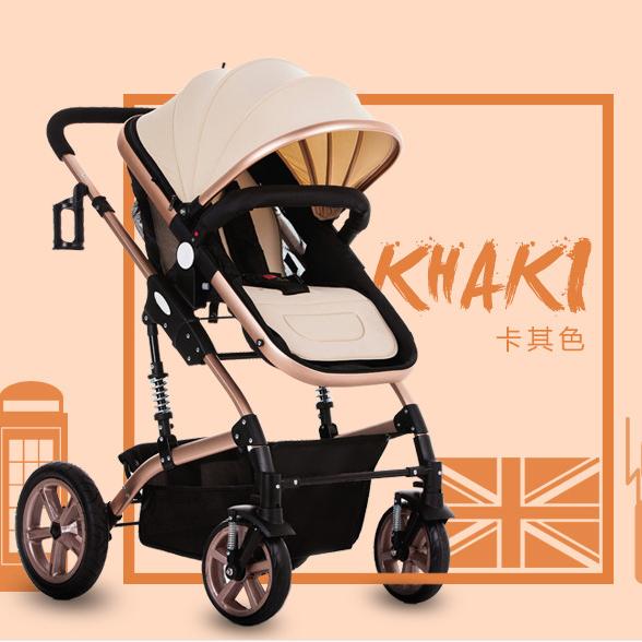 高景观婴儿推车可坐可躺婴儿车宝宝推车折叠双向避震儿童手推车