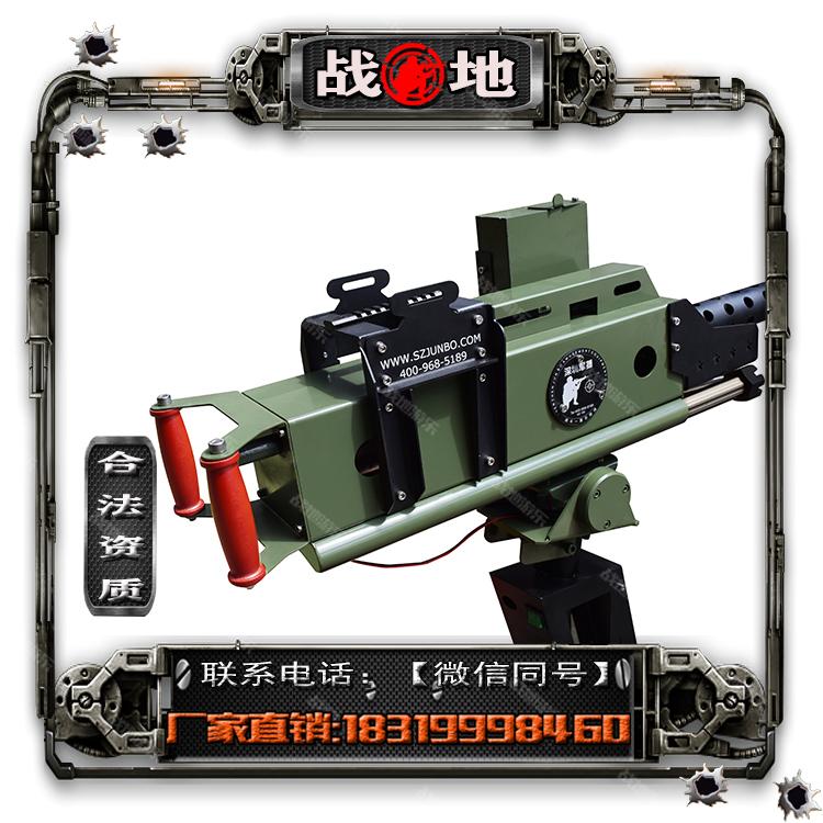 爱国主义教育基地 军事拓展游乐设备游乐场射击设备 儿童游乐设备