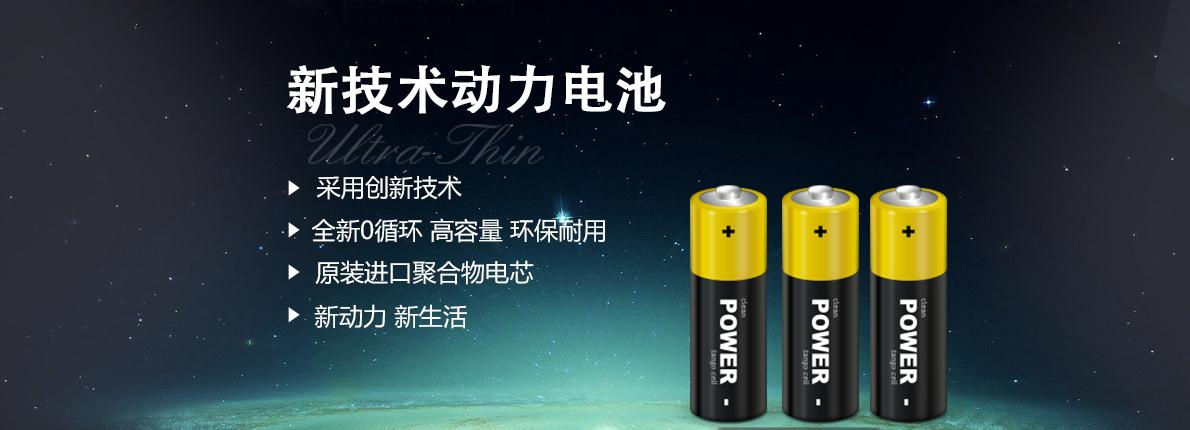 天泰塑化电源材料生产制造蓄电池