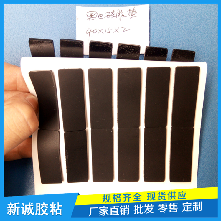 定制黑色硅胶垫 透明硅胶粒 固定硅胶垫 电器防滑硅胶脚垫 厂家