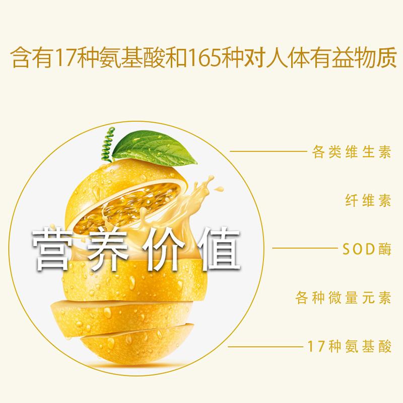 福建仙游新鲜黄金百香果鸡蛋果5斤装小果现摘发货特价包邮