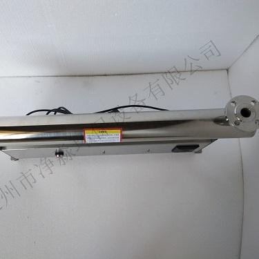 净淼环保直供304不锈钢筒体管道式紫外线灭菌消毒器JM-UVC-75W