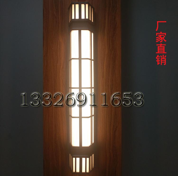 广东古镇森隆堡生产长条形云石中式壁灯LED光源超亮售楼部壁灯