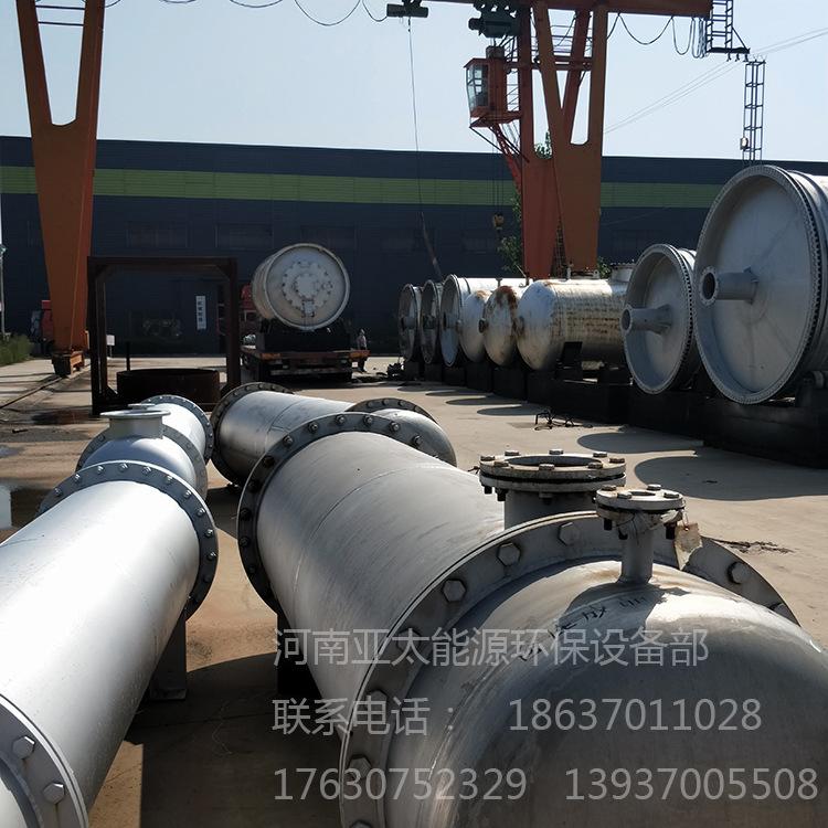 废轮胎环保炼油设备