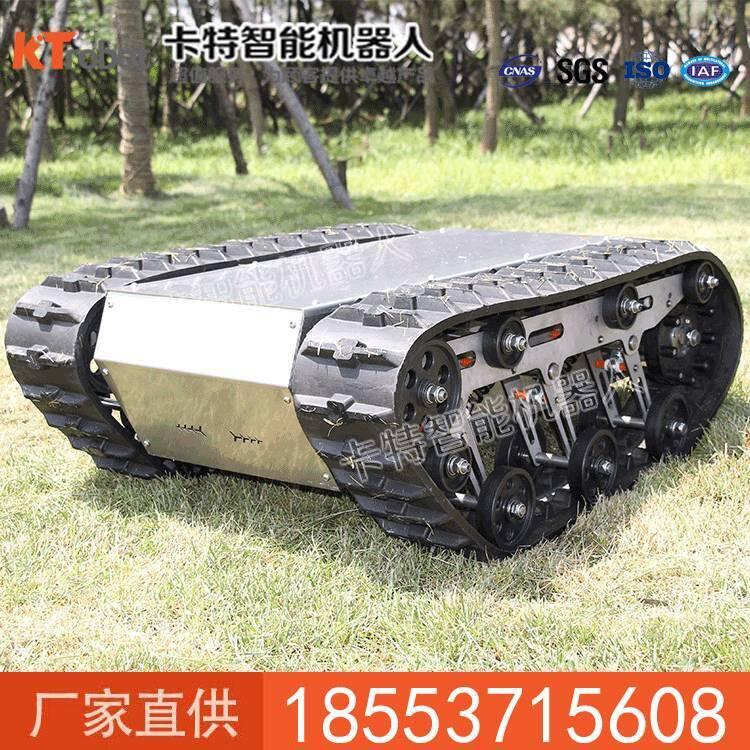 供应履带式机器人底盘车Safari-600T销量   履带式机器人底盘车直销