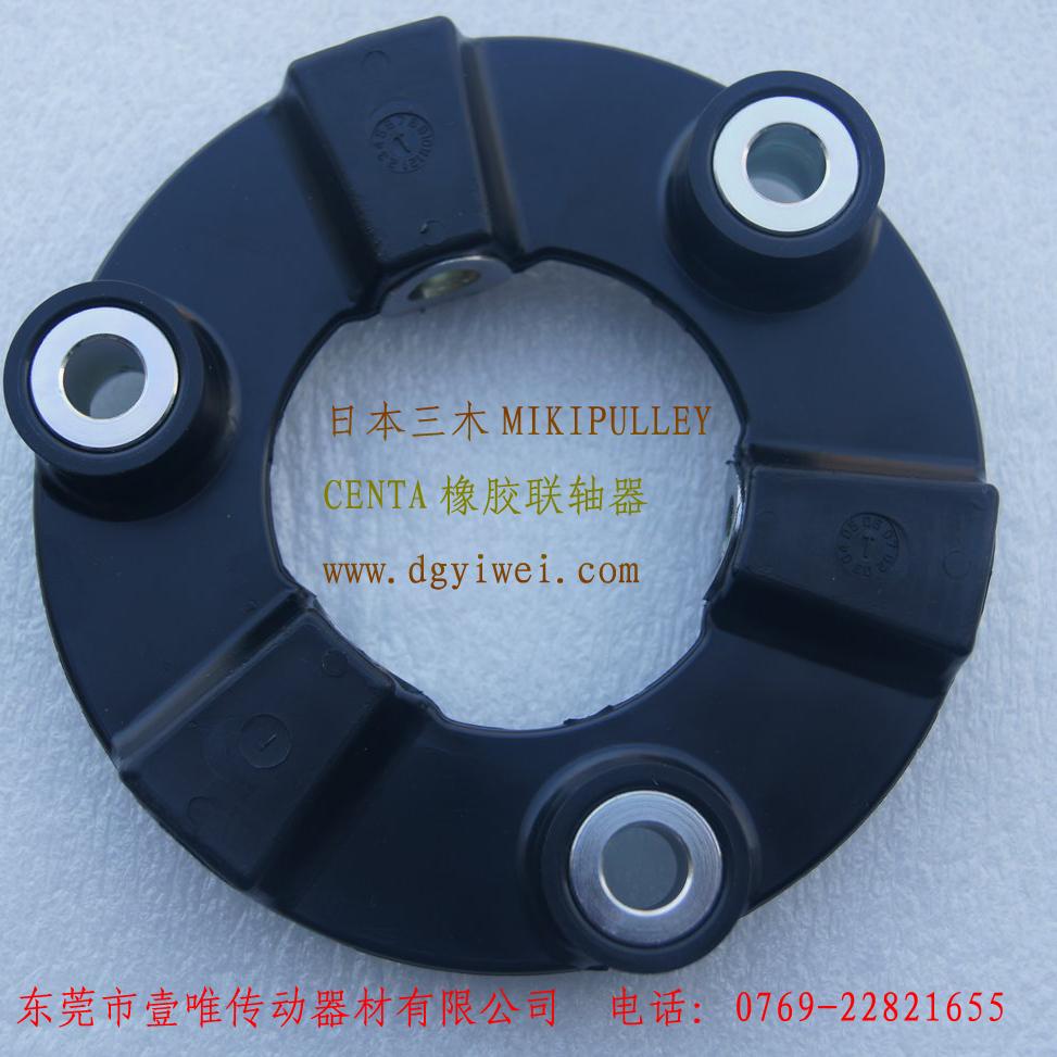 德国CENTA橡胶高弹性联轴器|日本三木MIKIPULLEY CF-X-016-O0现货供应