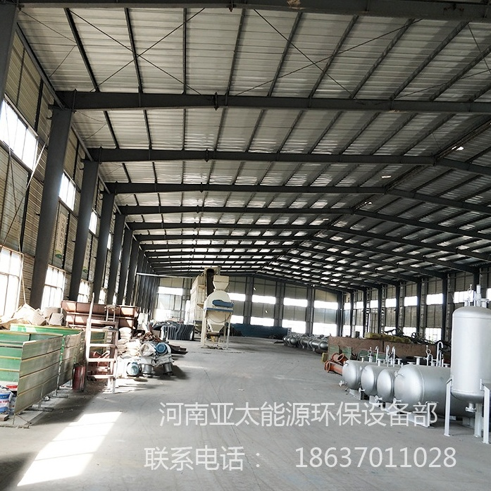 环保型废机油蒸馏设备  生物油提炼汽柴油  原油精炼