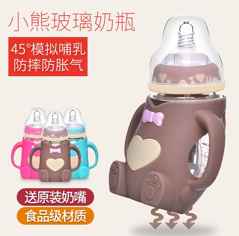 厂家批发 新生婴儿宽口径防摔防胀气带手柄宝宝玻璃奶瓶母婴用品