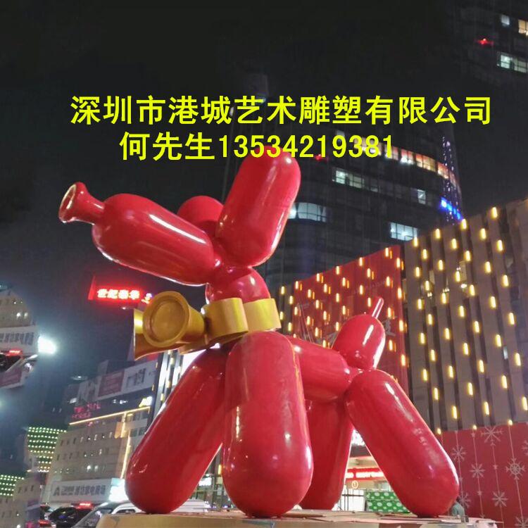 2018创意美陈装饰大型玻璃钢卡通气球狗雕塑