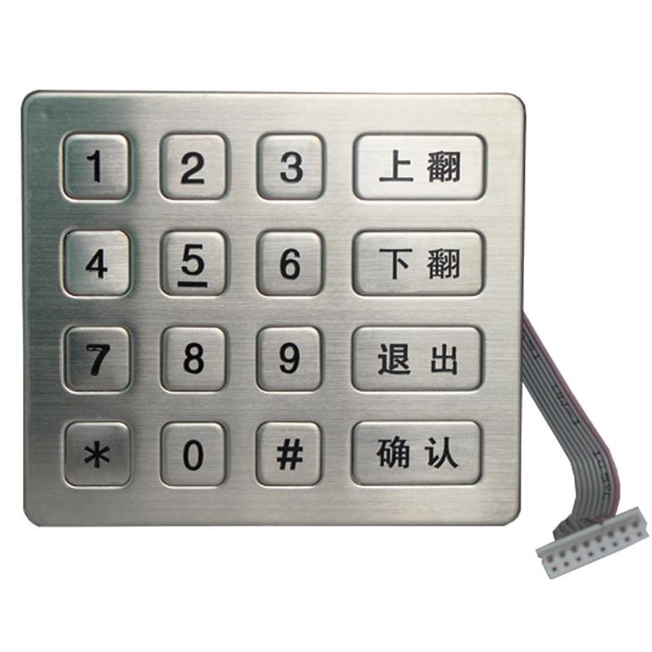 工业不锈钢金属数字小键盘 自助售货机 自助售票机键盘 门禁键盘B713