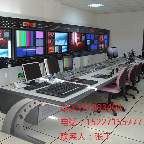 监控控制台操作台监控操作台调度台厂家免费设计安装