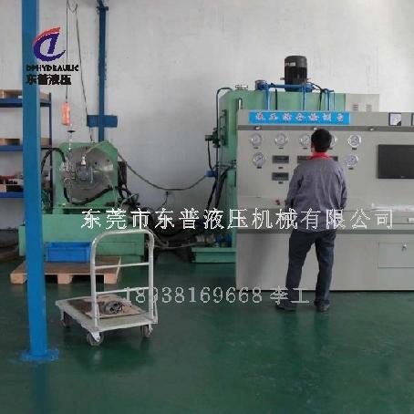 小型液压机维修 四柱液压机维修保养 质保一年