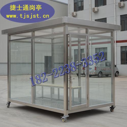 郑州市玻璃岗亭吸烟岗亭图片展示