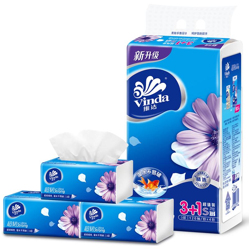 厂家直销质量保证维达塑料包装用纸