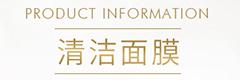 福州云生活传媒有限公司