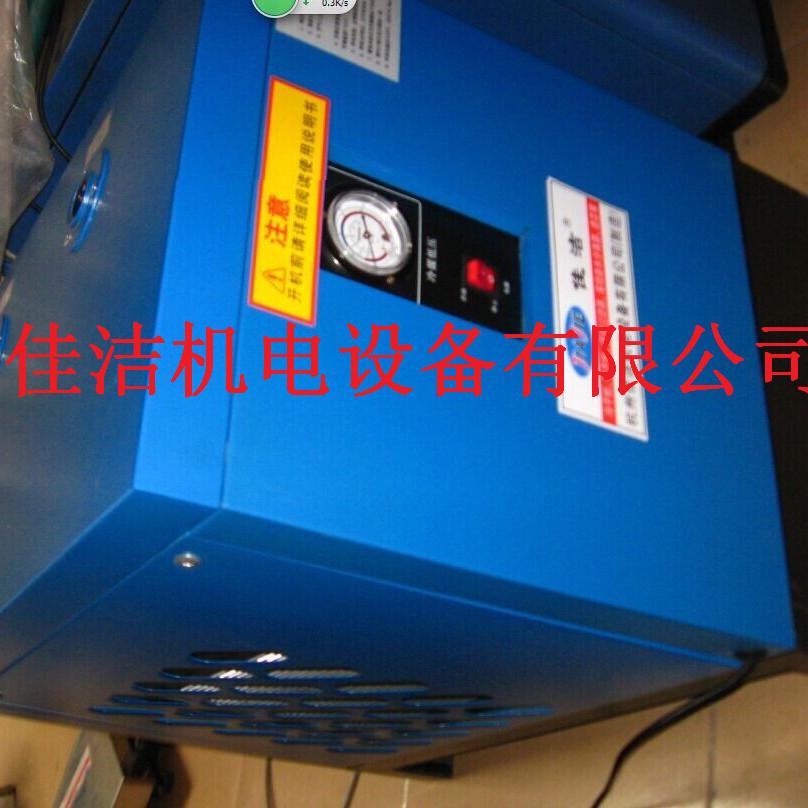 食品行业电子行业专用不锈钢冷干机