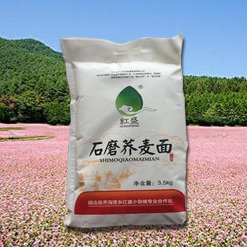 陕北特色产品靖边县红盛小杂粮3.5kg健康营养美味石磨荞麦面