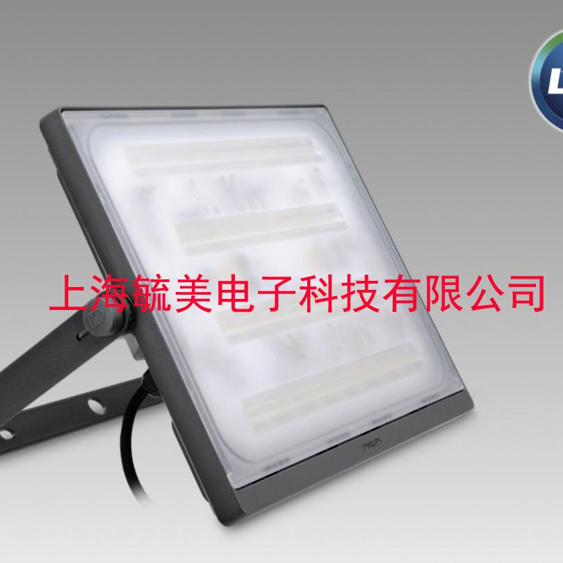 飞利浦LED通用型泛光照明灯具BVP175 150W