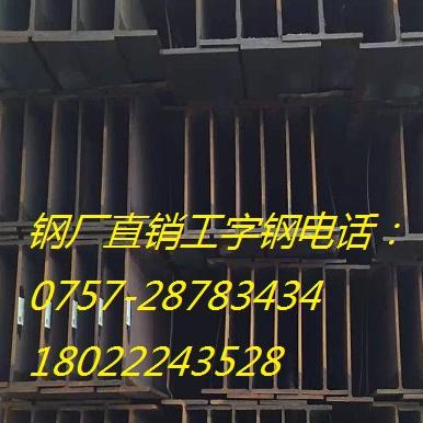 珠海工字钢价格深圳镀锌工字钢加工