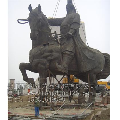 骑马的将军_人物雕塑_天顺铸造