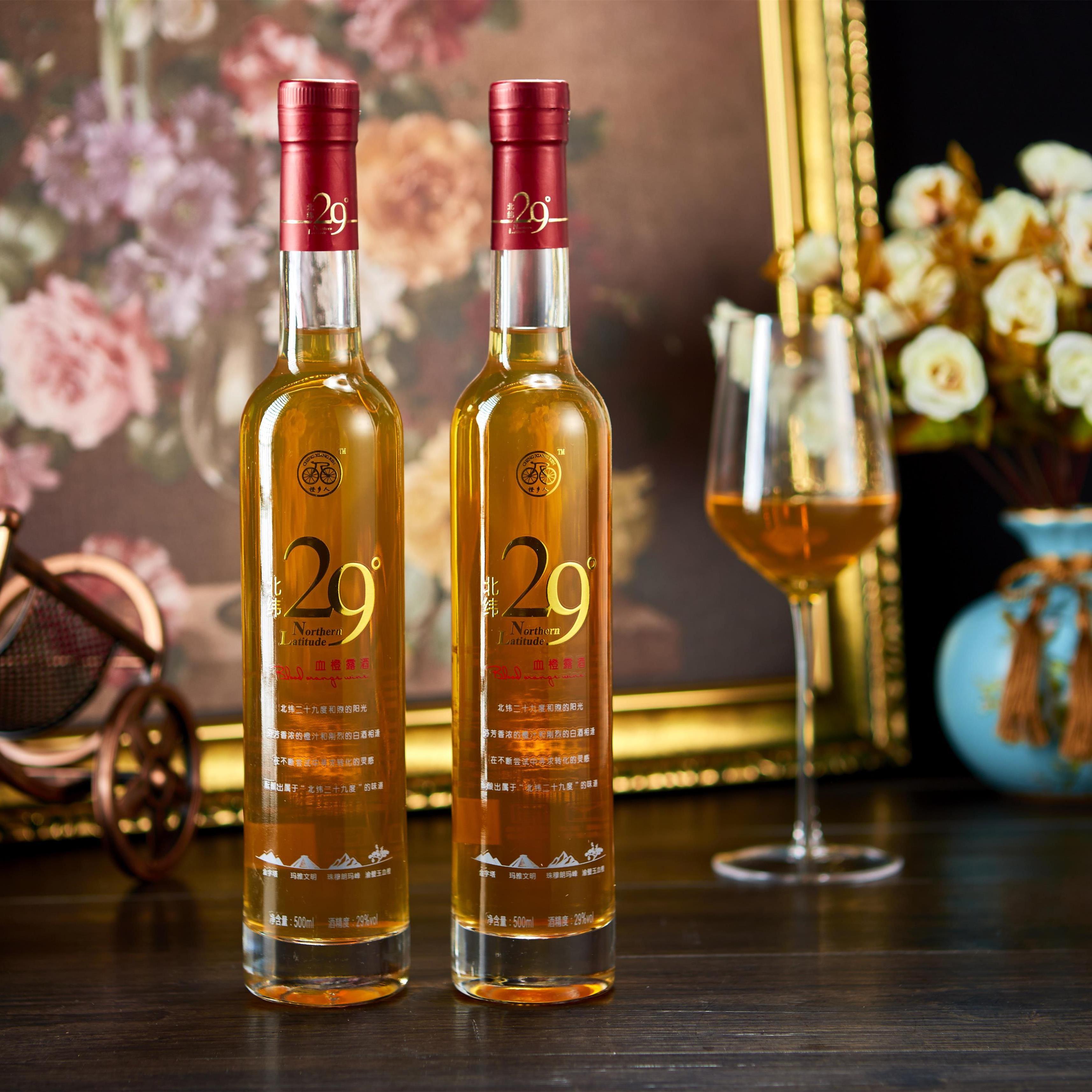 橙乡人血橙酒 如何防皇冠非正常投注|免费注册 29%低度数 血橙美酒 露酒   北纬...